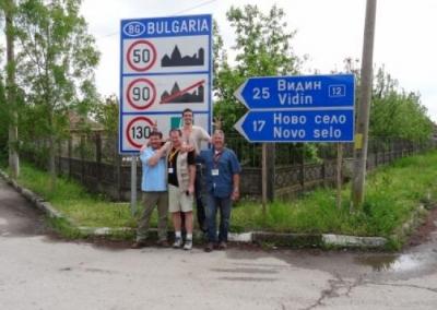 Tag 3- Serbien - Bulgarien (12)