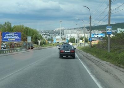20-Russia-Murmansk
